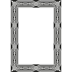 Celtic pattern. Element of Celtic or Irish ornament