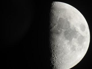 premier quartier lune