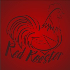 2017 year of the red rooster. Design with silhouette cock as symbol of 2017. Vector Illustration. .EPS10
