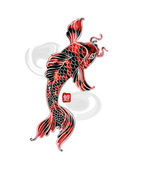 Koi Carp - digital art. Japans symbol as happiness, wealth, courage, luck and love