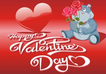Decorative background Valentines Day with hearts and Hippo with a bouquet of roses in vector