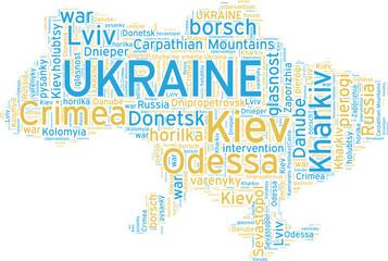 Ukraine state map vector tag cloud illustration