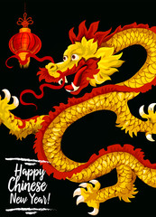 Chinese New Year gold dragon greeting card design