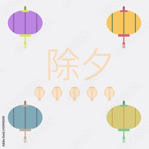 """lantern Vector illustration collection of Chinese new ..."
