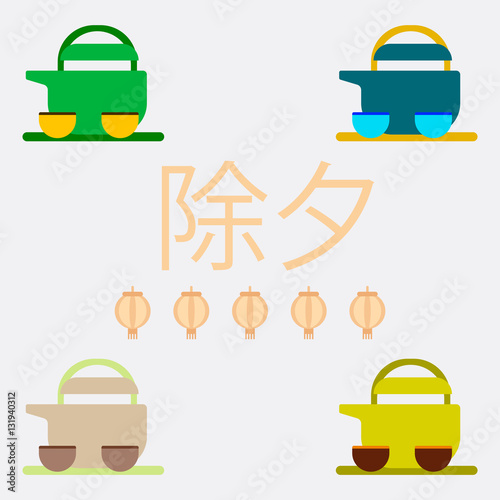 """""""Chinese Tea Vector illustration collection of Chinese ..."""