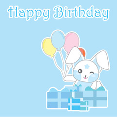 Birthday day illustration with cute blue bunny with balloons and gifts on blue background suitable for birthday's invitation card, postcard, and wallpaper