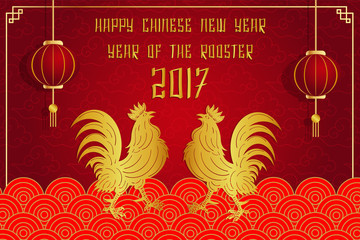 Happy chinese new year 2017 card and gold rooster on red background