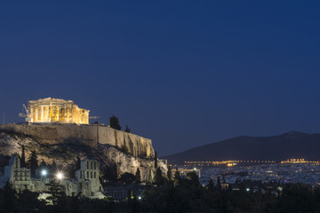 The Acropolis of Athens at dusk