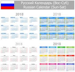 2018 Russian Mix Calendar Sun-Sat on white background