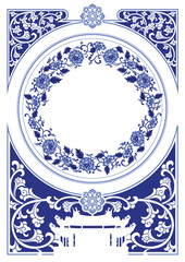 Vector blue and white Chinese decorative frame