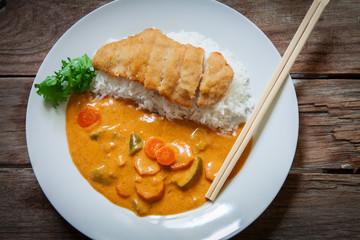 Katsu Kare Curry Dish