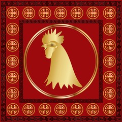 Golden rooster head on red background