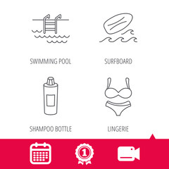 Achievement and video cam signs. Surfboard, swimming pool and lingerie icons. Shampoo linear sign. Calendar icon. Vector