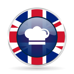 cook british design icon - round silver metallic border button with Great Britain flag