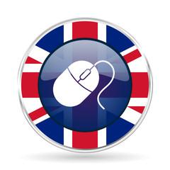 mouse british design icon - round silver metallic border button with Great Britain flag