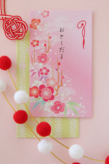 Japanese envelope for presenting a gift of money in new year,with new year ornaments