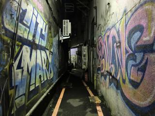 Taipei urban ghetto street art graffiti spray paint