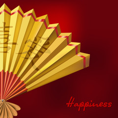 Yellow Chinese fan on red background. vector illustration