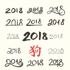 Numbers of the 2018 year
