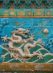 a yellow dragon playing ball  on the the Nine-Dragon Wall (Jiulongbi) at Beihai Park, beijing, China