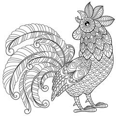 chinese new year 2017 coloring pages Search photos