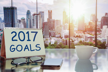 2017 goals - business concept of business about goals in 2017