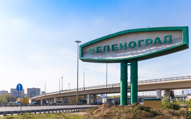 Zelenograd sign near Moscow