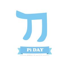 Pi day Logo Vector