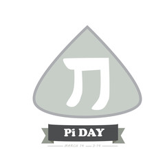 Pi day Logo Vector