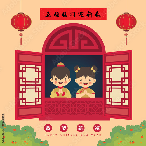chinese new year vector illustration cute chinese kids with window frame lanterns chinese