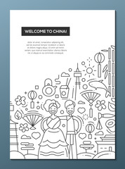 Welcome to China - line design brochure poster template A4