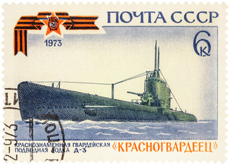 Soviet diesel submarine on postage stamp