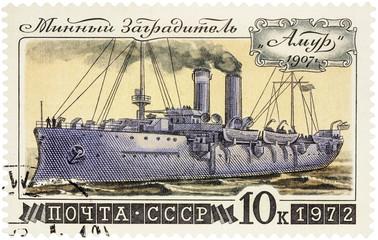 "Soviet minelayer ""Amur"" on postage stamp"