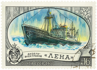 """Russian diesel-electric ship """"Lena"""" on postage stamp"""