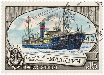 "Russian icebreaker ""Malygin"" on postage stamp"
