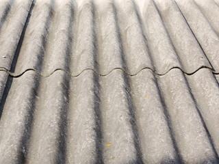 Slate of roof