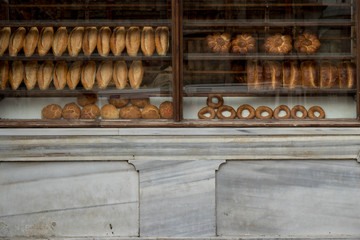 Showcase of Bakery in Eyup province of Istanbul city