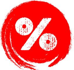%, Prozent! Prozente!, Angebot, Button