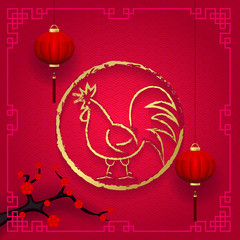 Spring Festival for a Long Time Chinese New Year Calligraphy Characters Figures Paper lanterns Gold Greeting Card Template Design Vector Illustration