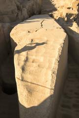 Obelisk in Assuan