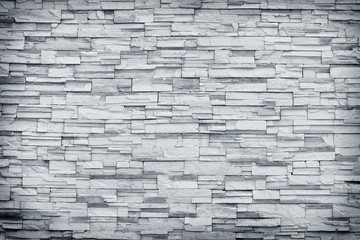 pattern of decorative black slate stone wall surface