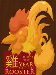 Sculpture of the Chinese Zodiac's Rooster for New Year, Vector Illustration