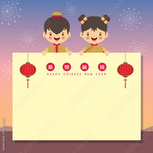 chinese new year greetings with lanterns and chinese kids holding blank paper with beautiful fireworks as
