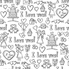Vector pattern with hand drawn isolated symbols of Valentine's Day on white background. Pattern on the theme of love