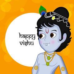 Vishu background