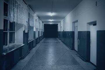 A dark corridor.
