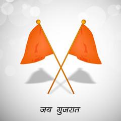 Gujarat Day background