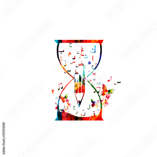Book Cover Design Isolated Over Colorful Background : Quot arabic islamic calligraphy symbols inside hourglass