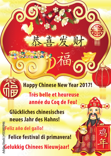 Printable Greeting card in many languages: Happy Chinese New Year of ...