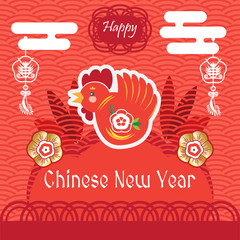Happy Chinese New Year of the Rooster greeting card with Chinese traditional decorative elements, ornament, flowers, lantern, clouds, fortune symbols. Vector illustration. Holiday decoration.